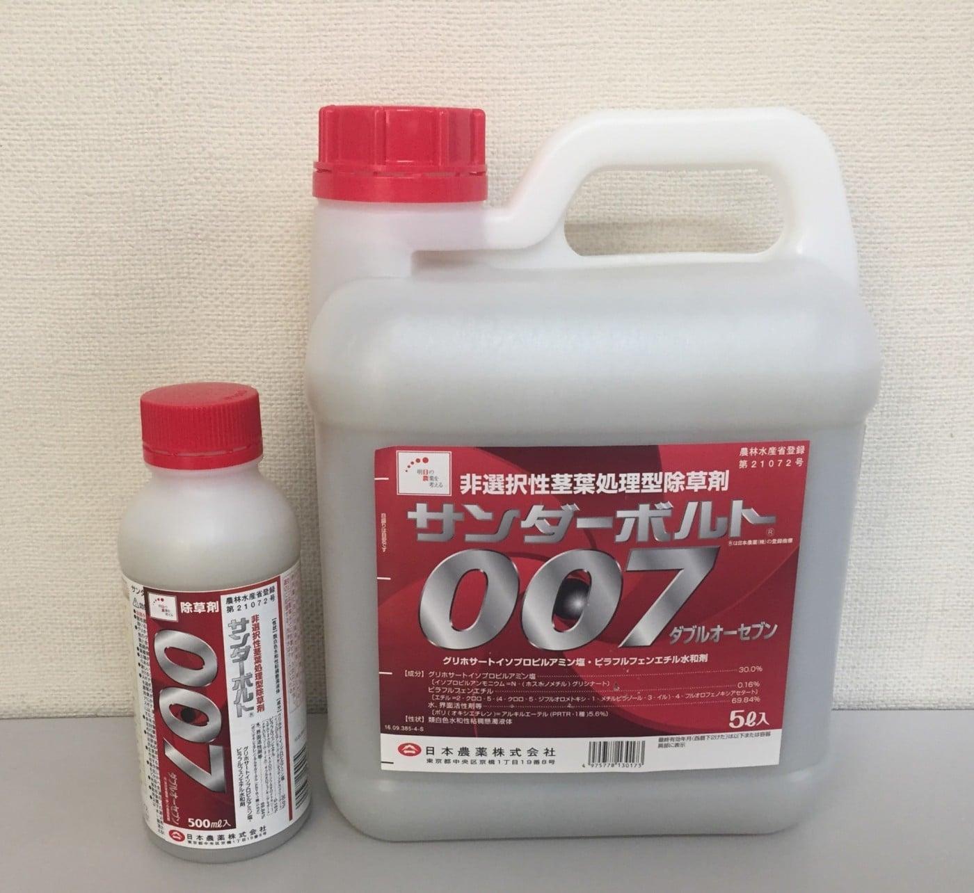 液剤 ザクサ